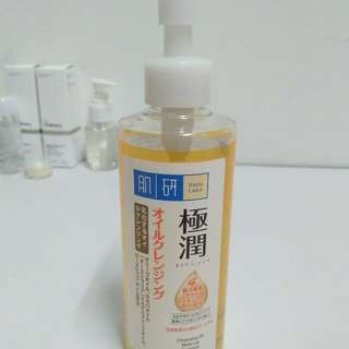 HADA LABO Cleansing Oil Make-up Remover