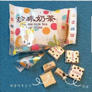 Taiwan!! Bubble Milk Tea Chocolate!!
