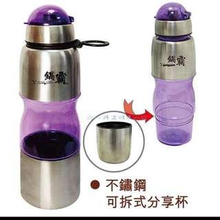 🚚 鍋霸  分享運動瓶