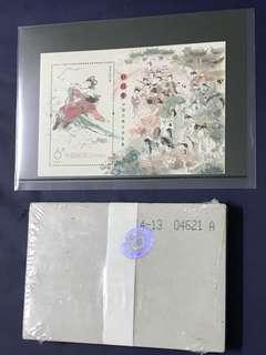 China Stamp- 2014-13 红楼梦1小型张原封