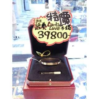 Cartier 18K Yellow Gold Classic LOVE Bracelet Size 17 卡地亞 18K 黃金 經典款 手鐲 17號