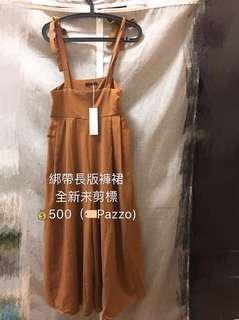綁帶長版褲裙
