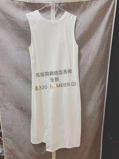 長版剪裁造型長裙