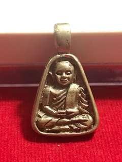 Lp ngern amulet