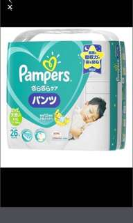 FLASHSALE: Pampers Baby Dry Pants