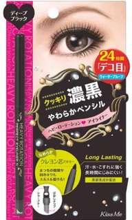 Kiss Me Heavy Rotation Eyeliner in Black / WYerproof