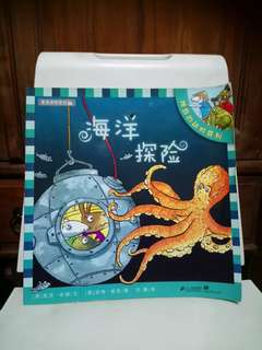 3 Kids Chinese Book