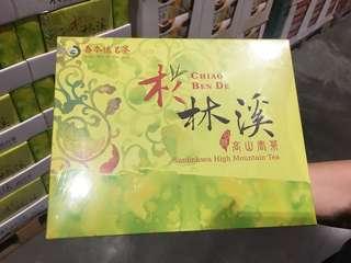 衫林溪 高山春茶 台灣茶 600g(150gx4)