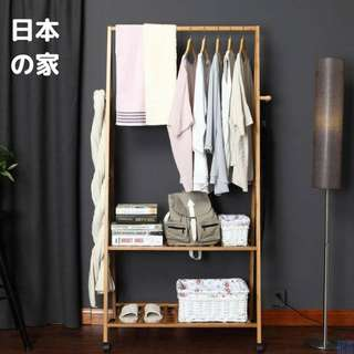 Bamboo Clothes Hanging Rack