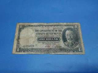One Dollar Straits Settlements 1935