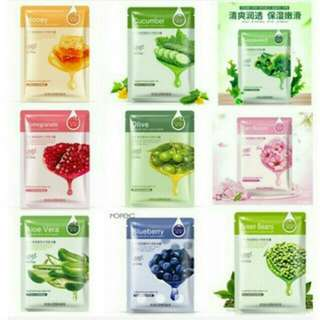 ROREC MASK NATURAL ORIGINAL