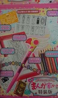 小櫻 CLEAR CARD篇 NO.1:附漫畫家文具組