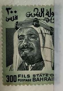 Vintage Antique Stamps (State of BAHRAIN)Around (L3.8XB2.8)cm