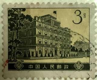 Vintage Antique Stamps 🇨🇳 China (中华民国邮政) Around (L3.3XB2.8)cm