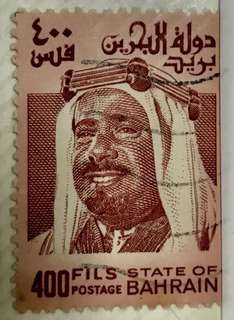 Vintage Antique Stamps (State of BAHRAIN 🇧🇭) Around (L2.8XB3.8)cm