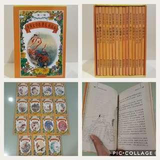 🔥Set: Chinese Classic Storybooks