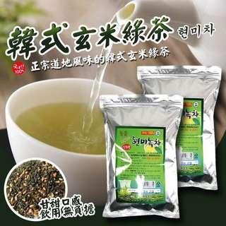 天然清道夫!(韓國玄米綠茶)一組200包