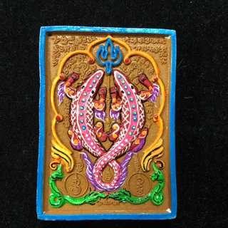 Kruba Krissana Amulet BE 2547
