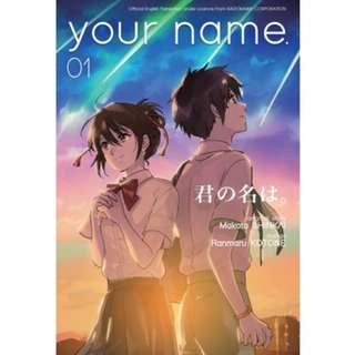 YOUR NAME~MANGA~ VOL 1/2/3