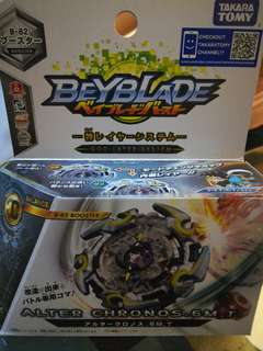 Beyblade Burst Alter Chronos