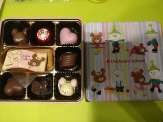 The bear's school鐵盒