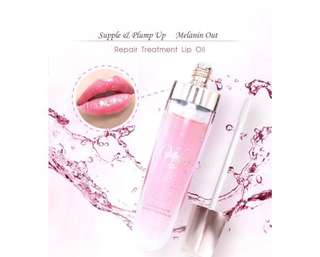 MK UP lip treatment oil