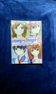 Wattpad book (Diary ng panget 1,2,3,4)