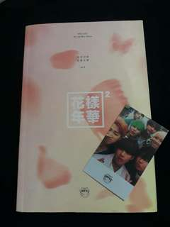 (WTS + INC POS) BTS HYYH PT2 + FREE GIFT