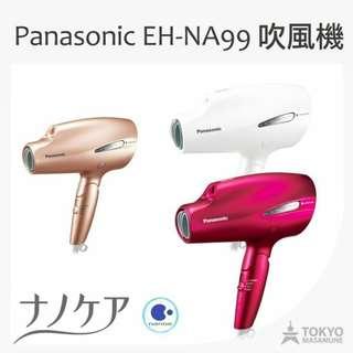 🚚 Panasonic NA99