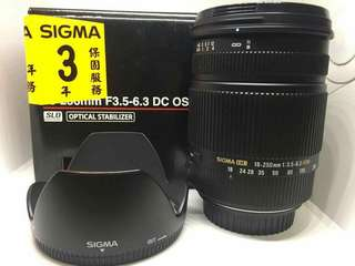 🚚 Sigma 18-250mm for canon