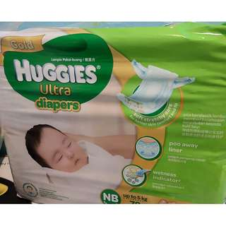 2 pack of newborn Huggies Diaper & Annum milk powder