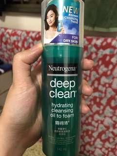 Neutrogena Cleansing Oil to Foam