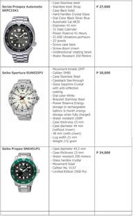 Seiko Watches for pre-order