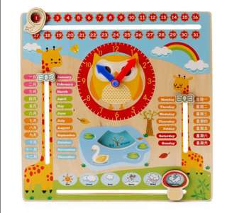 Educational Clock for kids