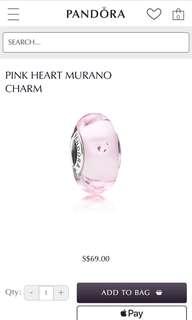 [Preowned] Pandora Pink Heart Murano Charm