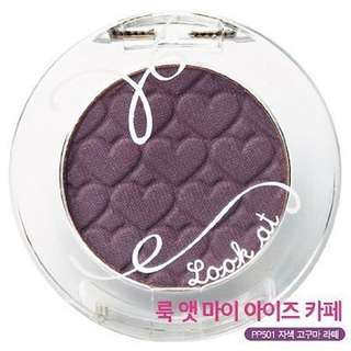 🆕Etude House Look At My Eyes Cafe (PP501)🔹
