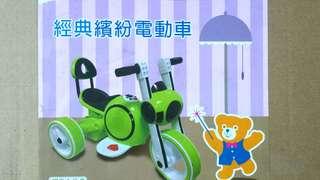 嬰幼兒童電動車