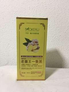MOKERU (Dye Hair Product) - Black | Ginger Essence Black Shampoo