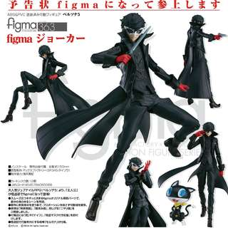"[PO] figma ""Persona 5"" Joker"