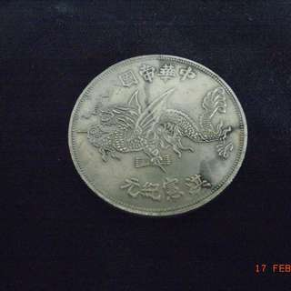 CHINA OLD COINS