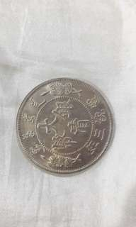 CHING Dynasty coin