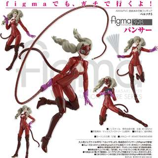 """[PO] figma """"Persona 5"""" Panther"""