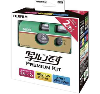 FUJICOLOR 30th Anniversary Limited Disposable Camera Premium Kit