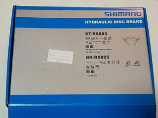 Complete set of ST-RS685 and BR-RS805 Road Disc Brake