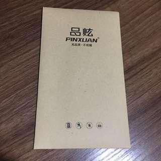 iPhone6/6S 手機保護膜 全屏防藍光