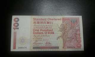 渣打1996年補版一百圓紙幣