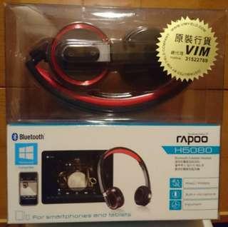 Rapoo Bluetooth Foldable Headset