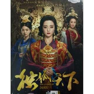 China Drama The Legend of Dugu 独孤天下 DVD