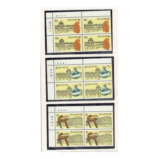 Double gutters 01   Mint stamps - National Museum Centenary