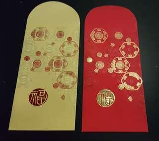 No329 Ang Pow Packets Affin Hwang #listforikea